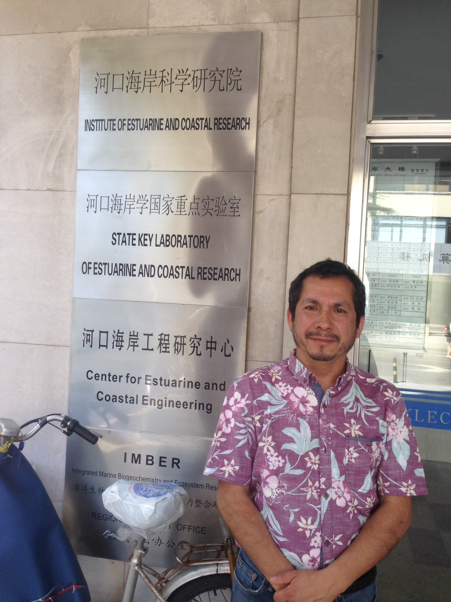 Directores de centros CIELO y CiiCC realizan pasantías en China